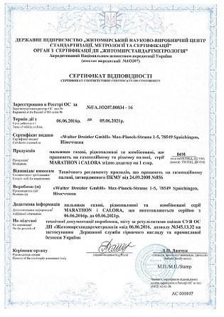 sertifikat_1web.jpg